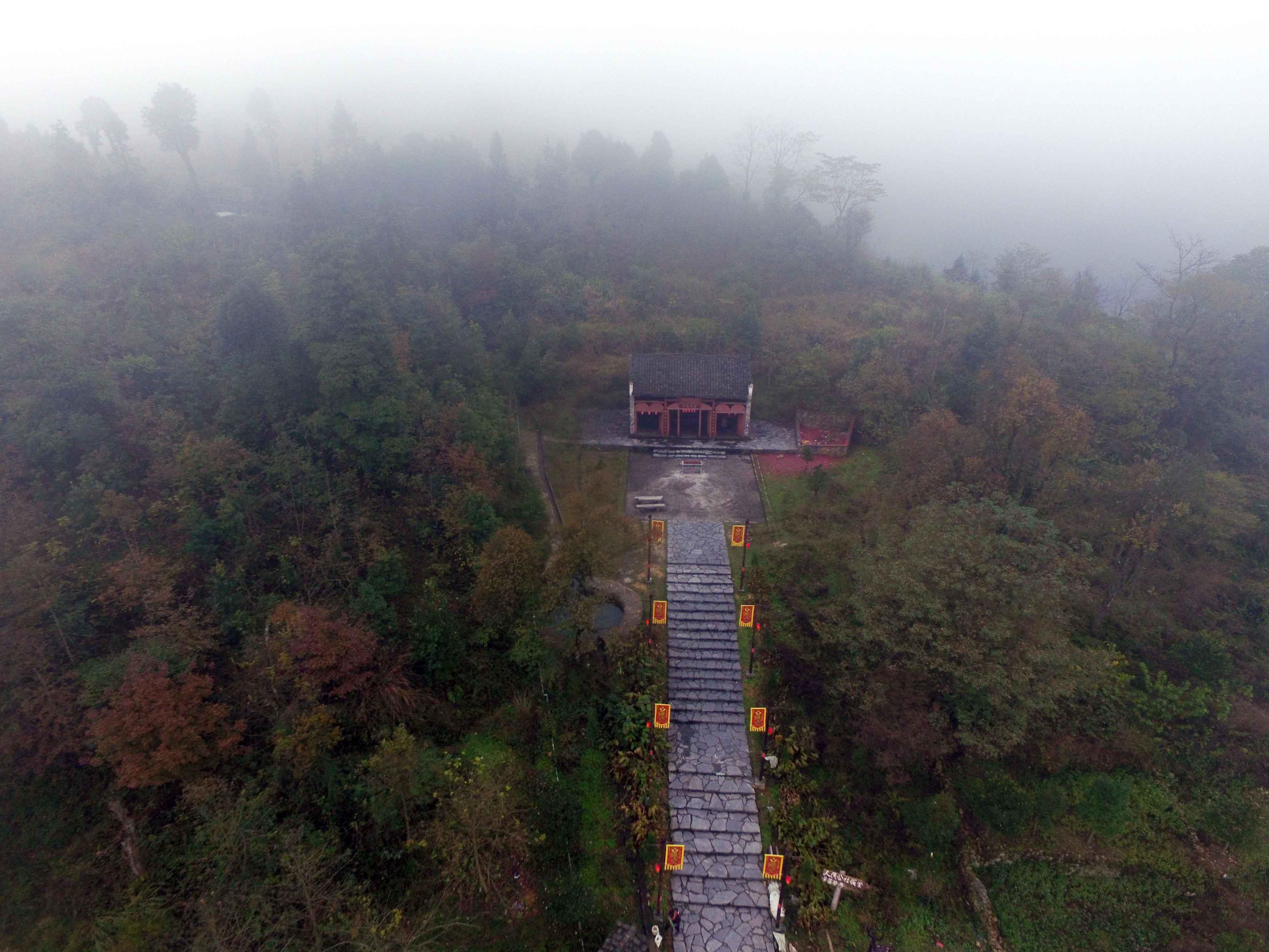 山顶盘王庙