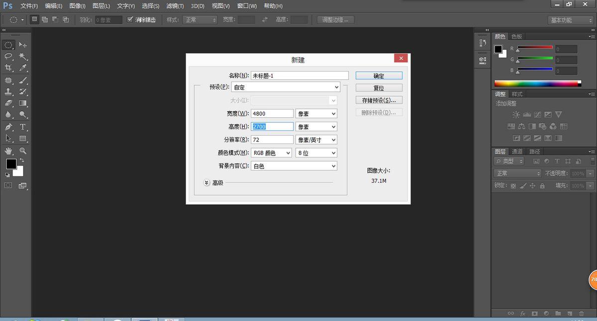 nEO_IMG_1.jpg