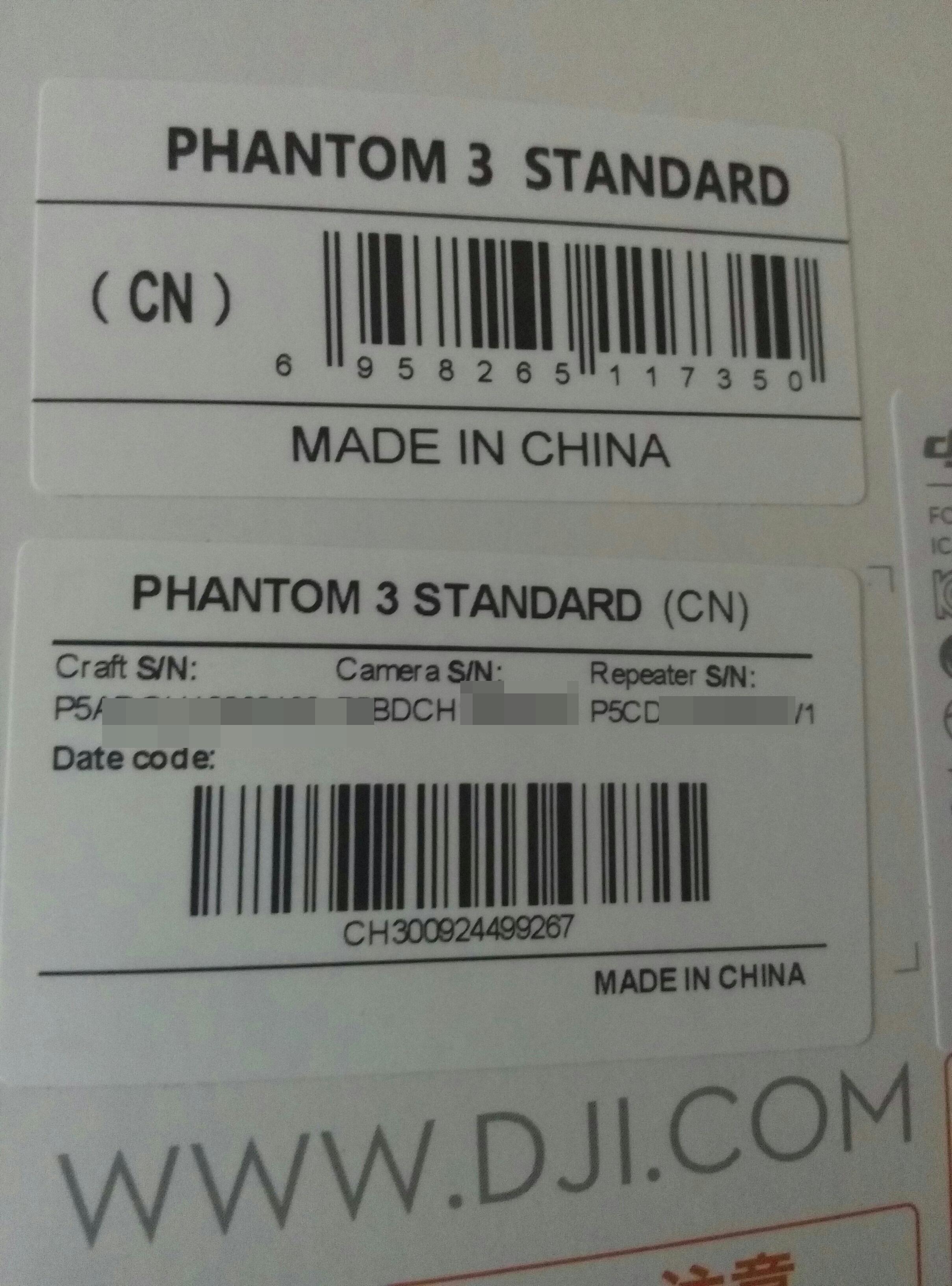 首次购买的标签
