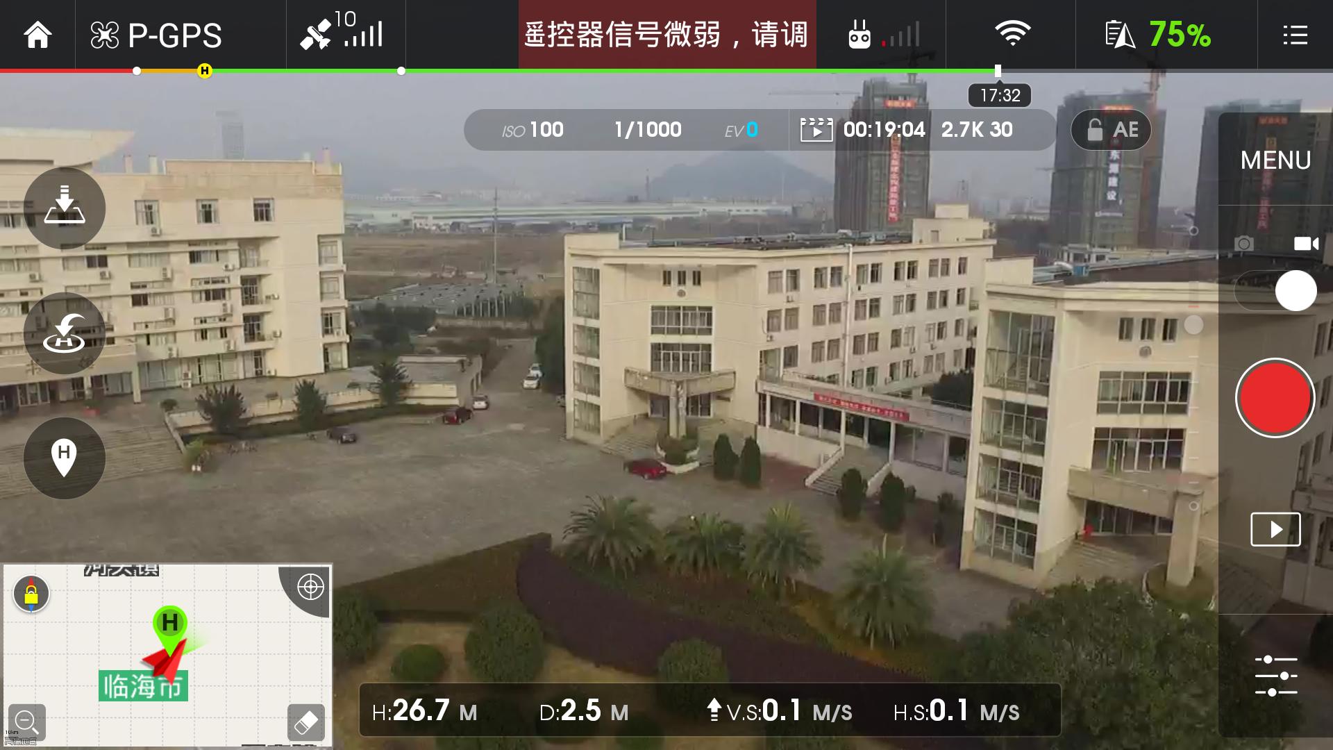 Screenshot_2015-12-31-14-27-31_dji.pilot.png