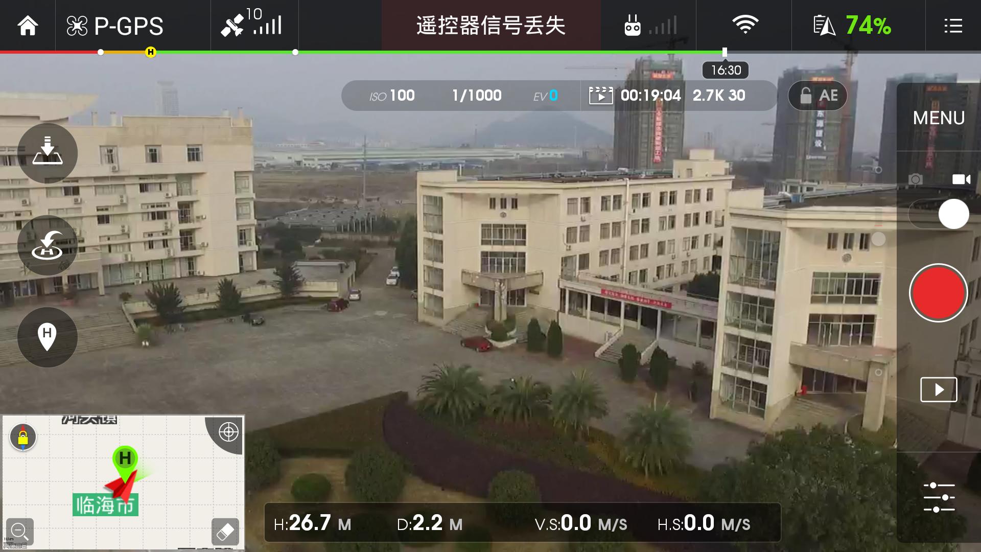Screenshot_2015-12-31-14-27-37_dji.pilot.png