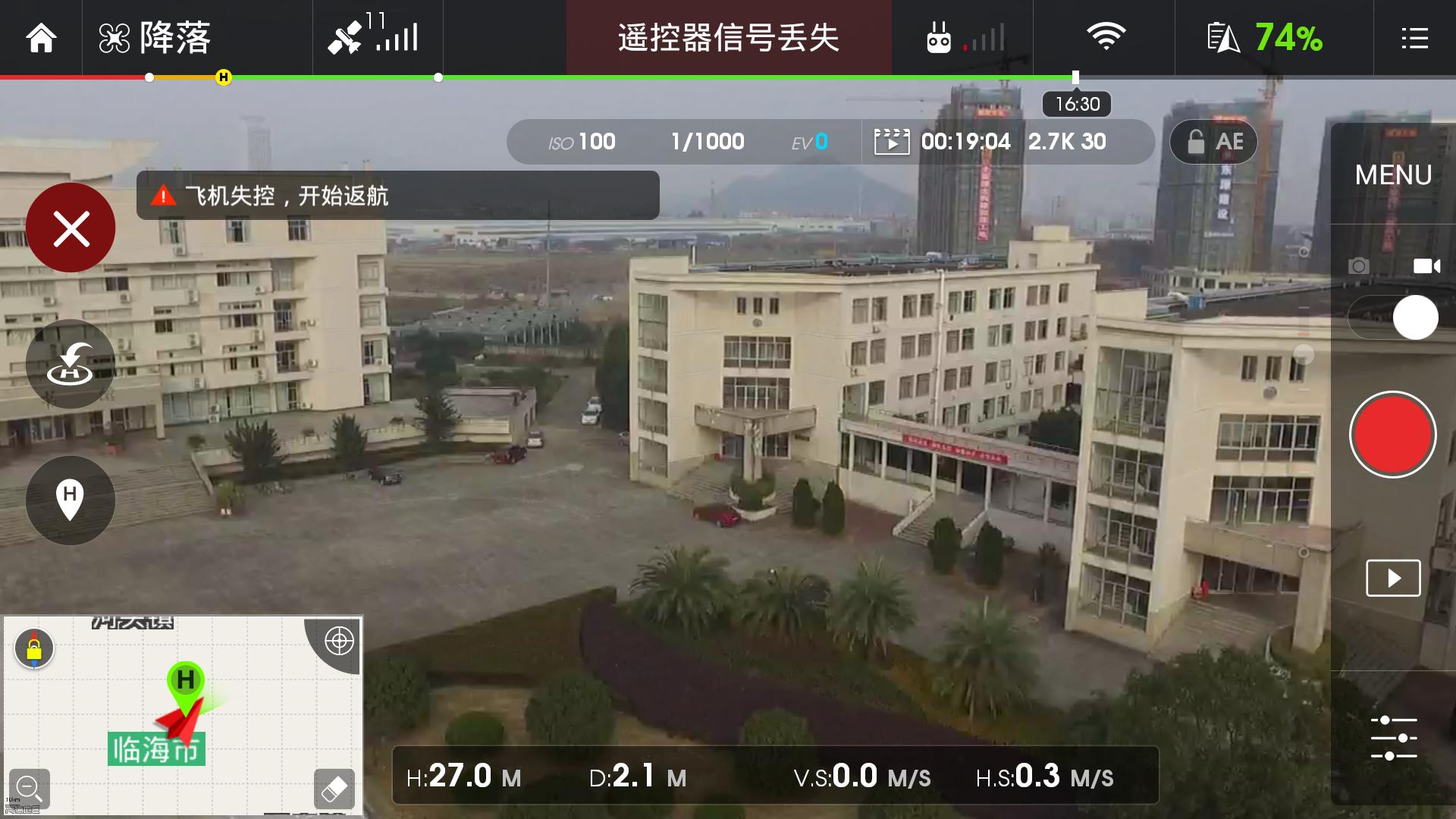 Screenshot_2015-12-31-14-27-43_dji.pilot.png