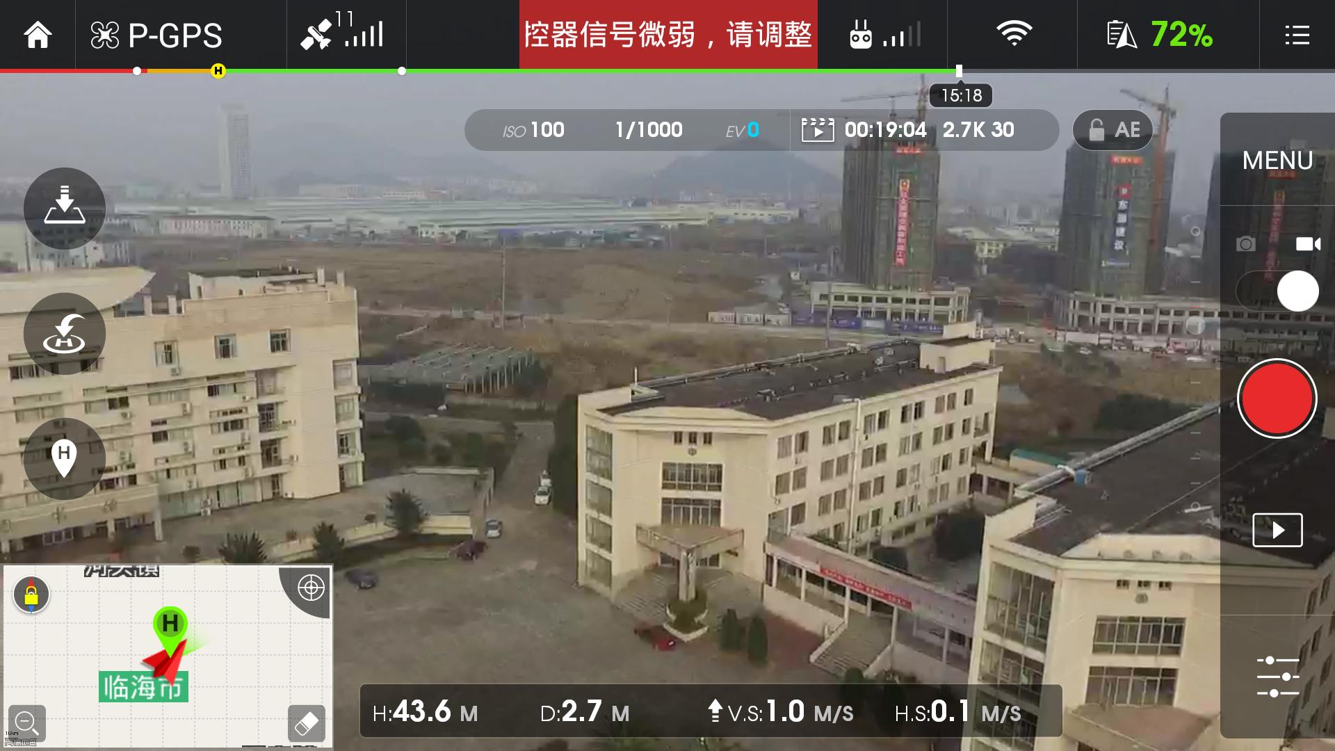 Screenshot_2015-12-31-14-28-06_dji.pilot.png