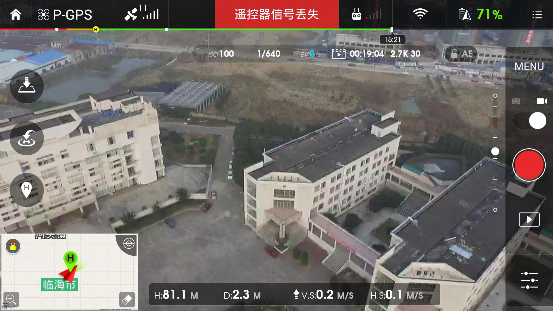 Screenshot_2015-12-31-14-28-26_dji.pilot.png