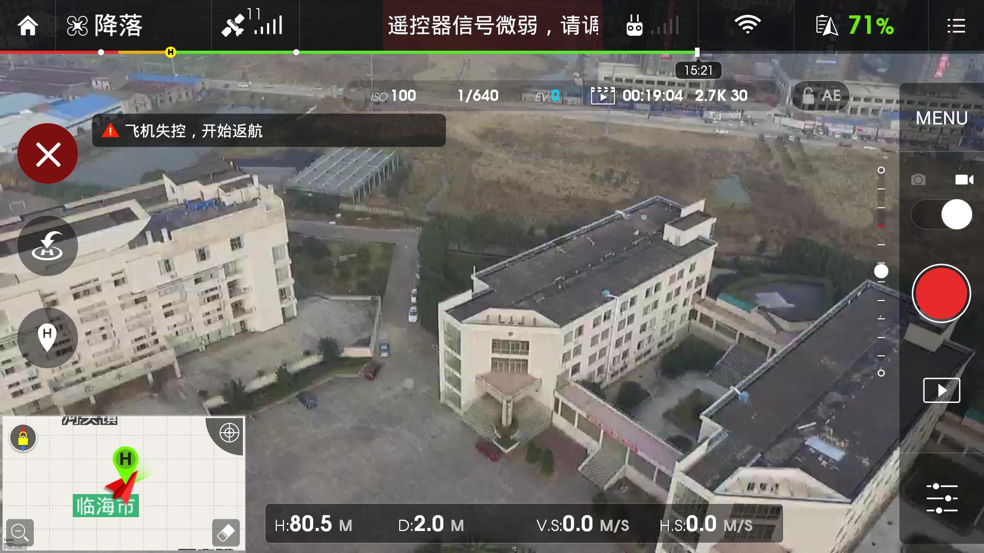 Screenshot_2015-12-31-14-28-33_dji.pilot.png
