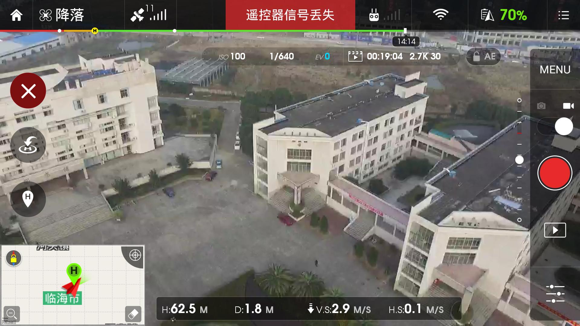 Screenshot_2015-12-31-14-28-41_dji.pilot.png