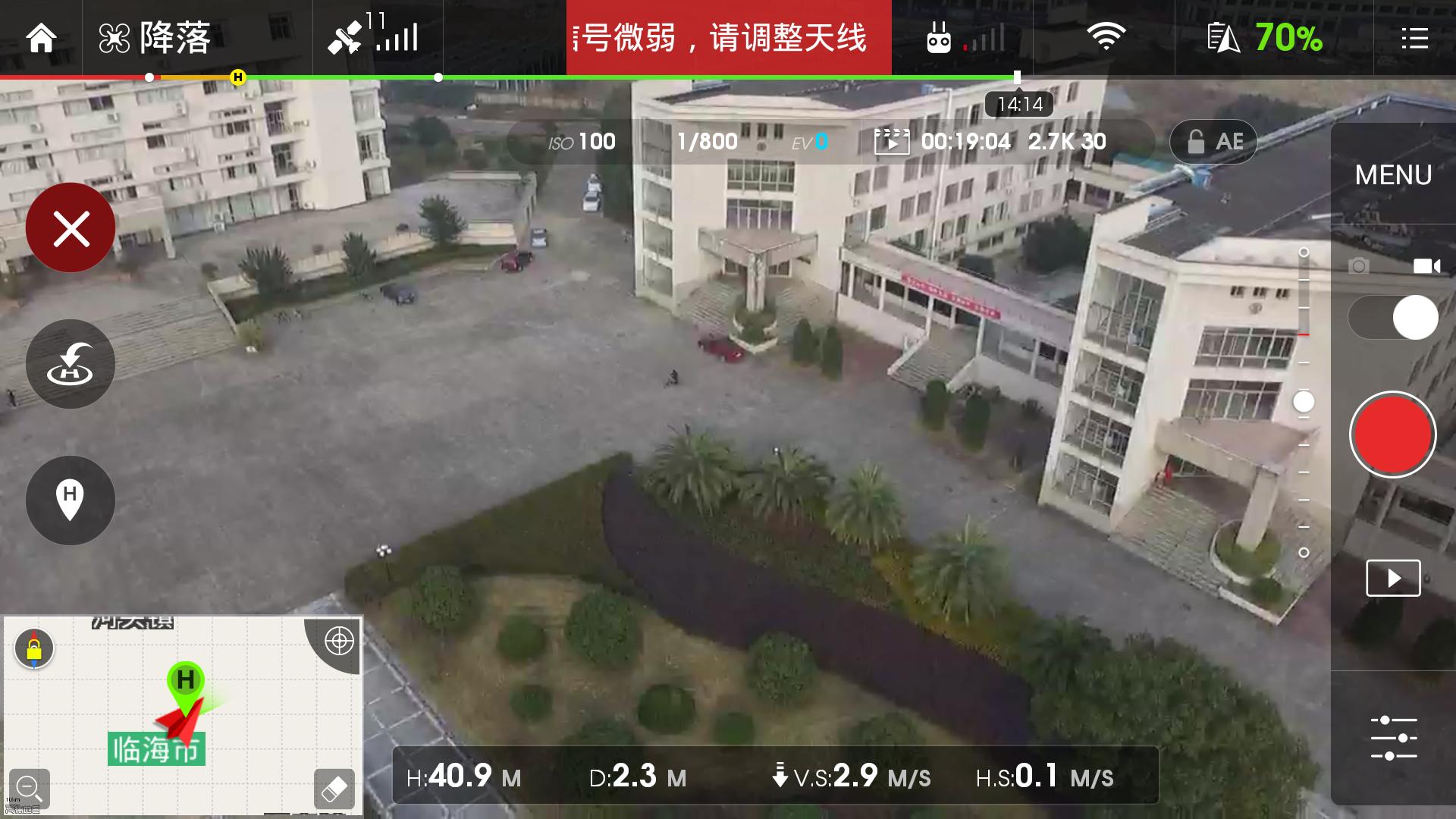 Screenshot_2015-12-31-14-28-47_dji.pilot.png