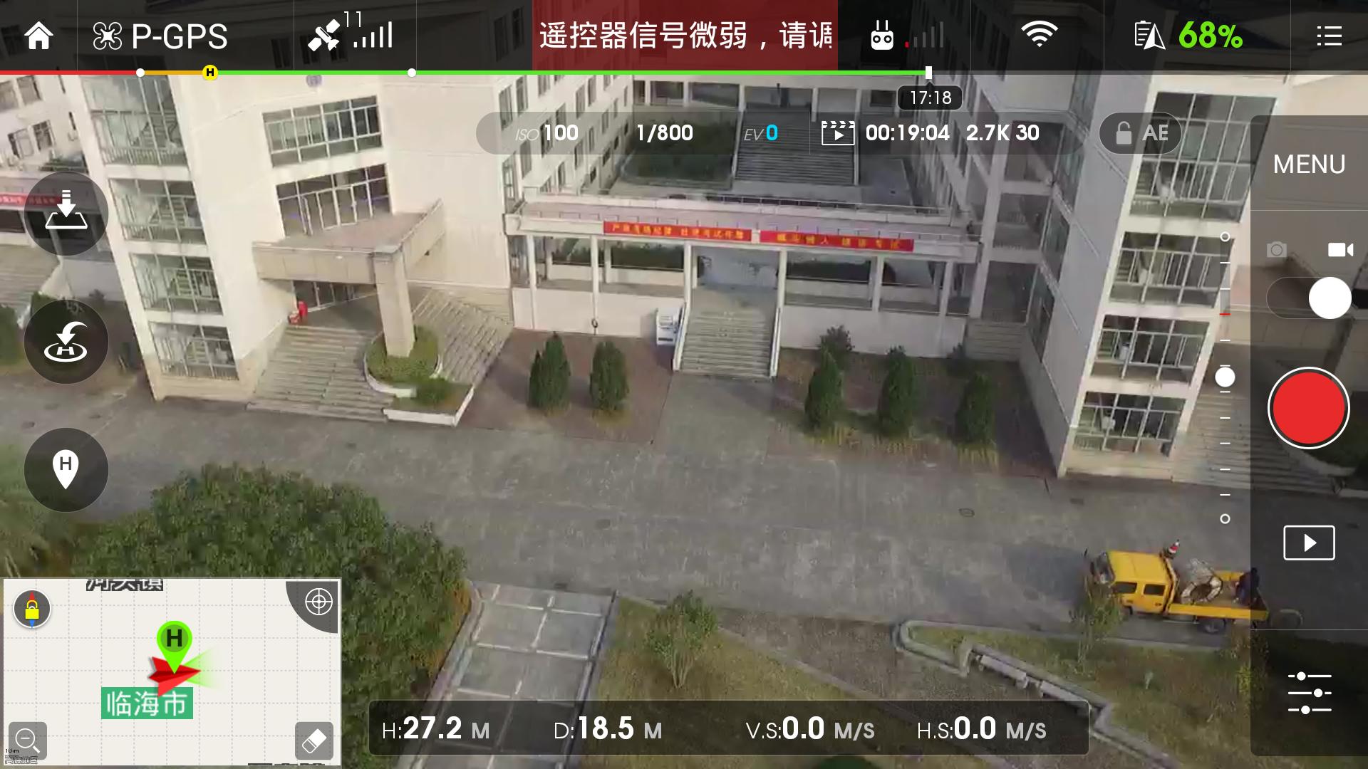 Screenshot_2015-12-31-14-29-08_dji.pilot.png