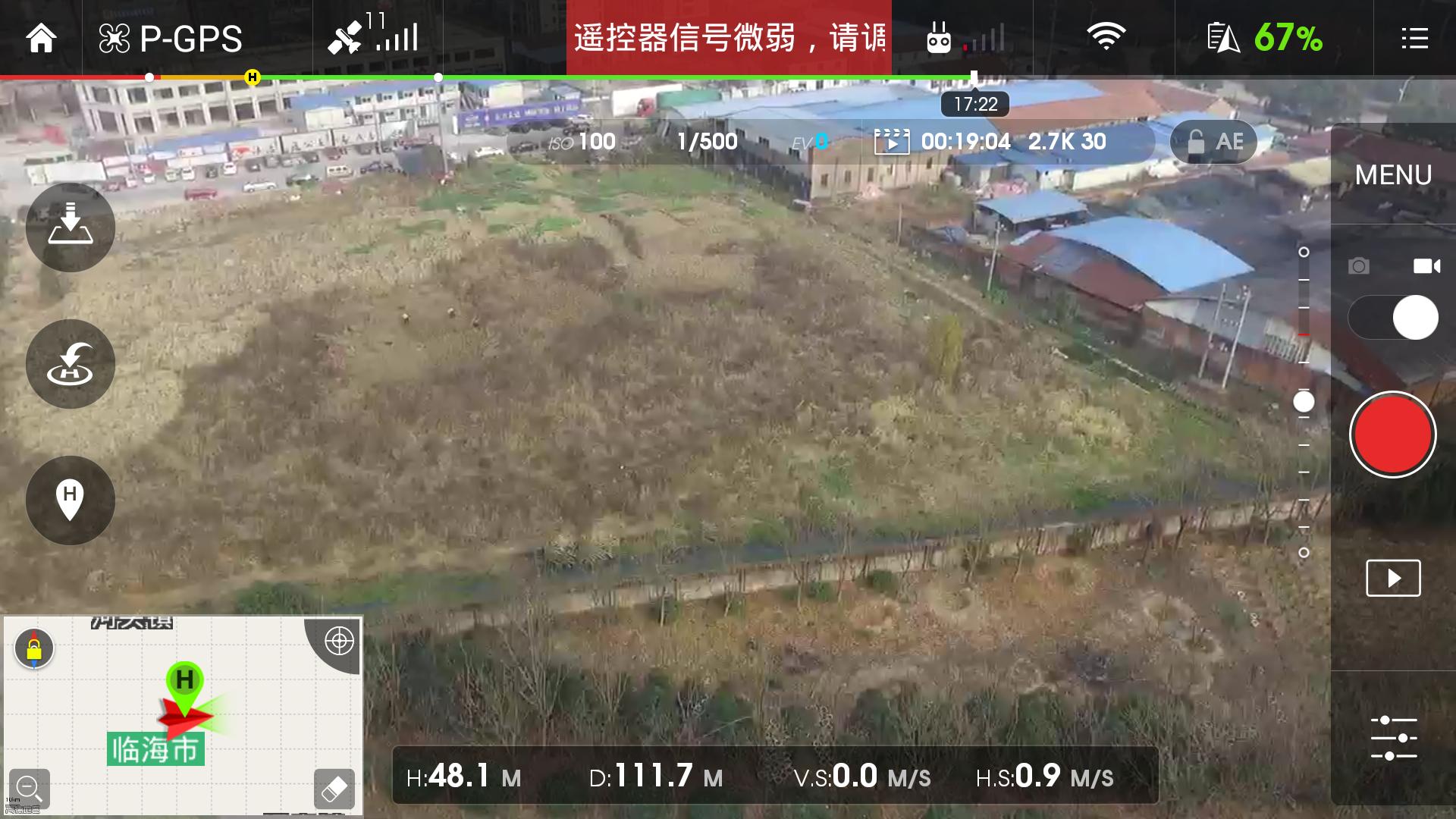 Screenshot_2015-12-31-14-29-27_dji.pilot.png