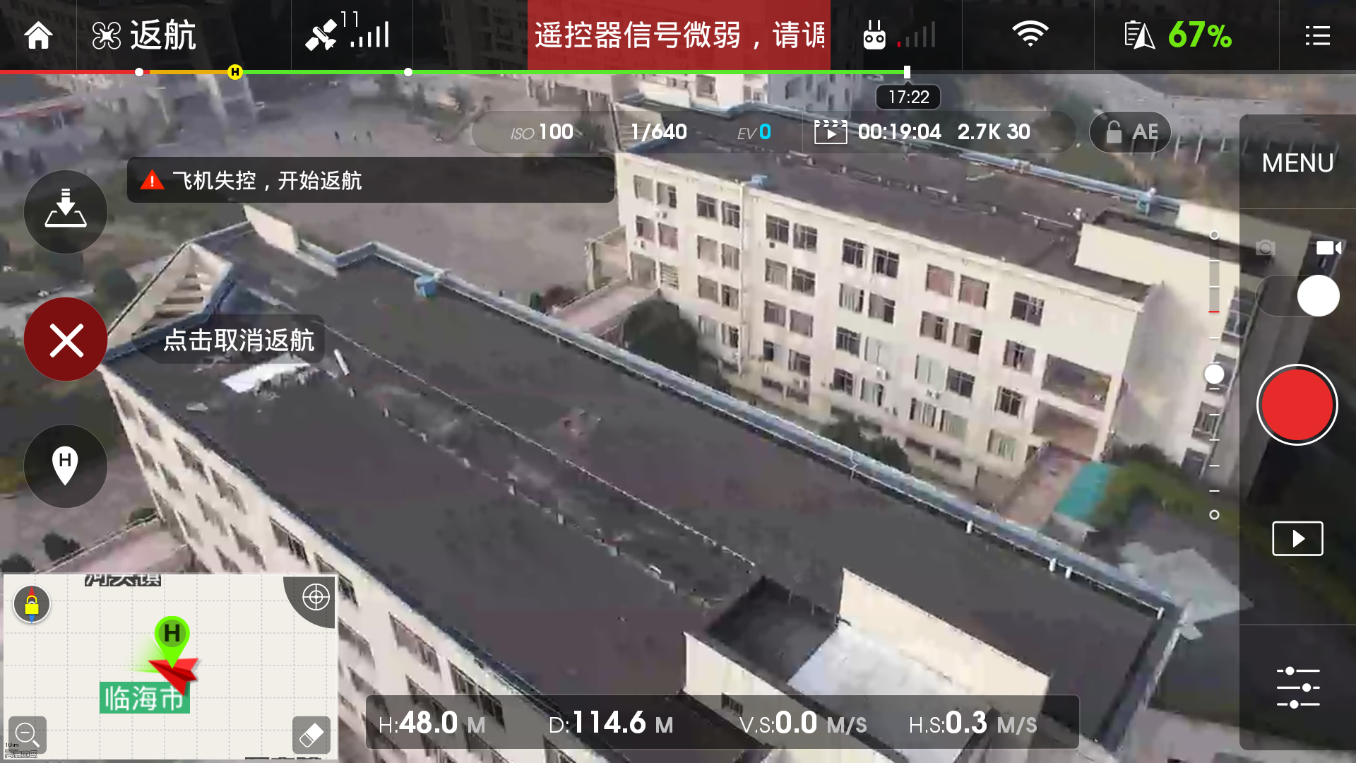 Screenshot_2015-12-31-14-29-34_dji.pilot.png