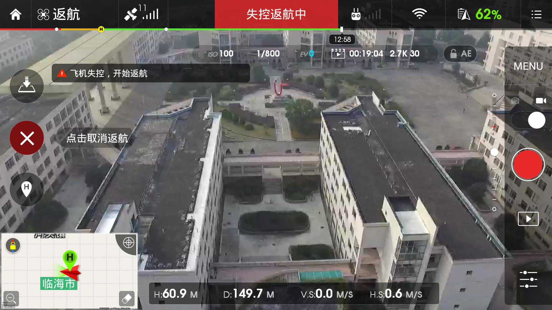 Screenshot_2015-12-31-14-30-49_dji.pilot.png