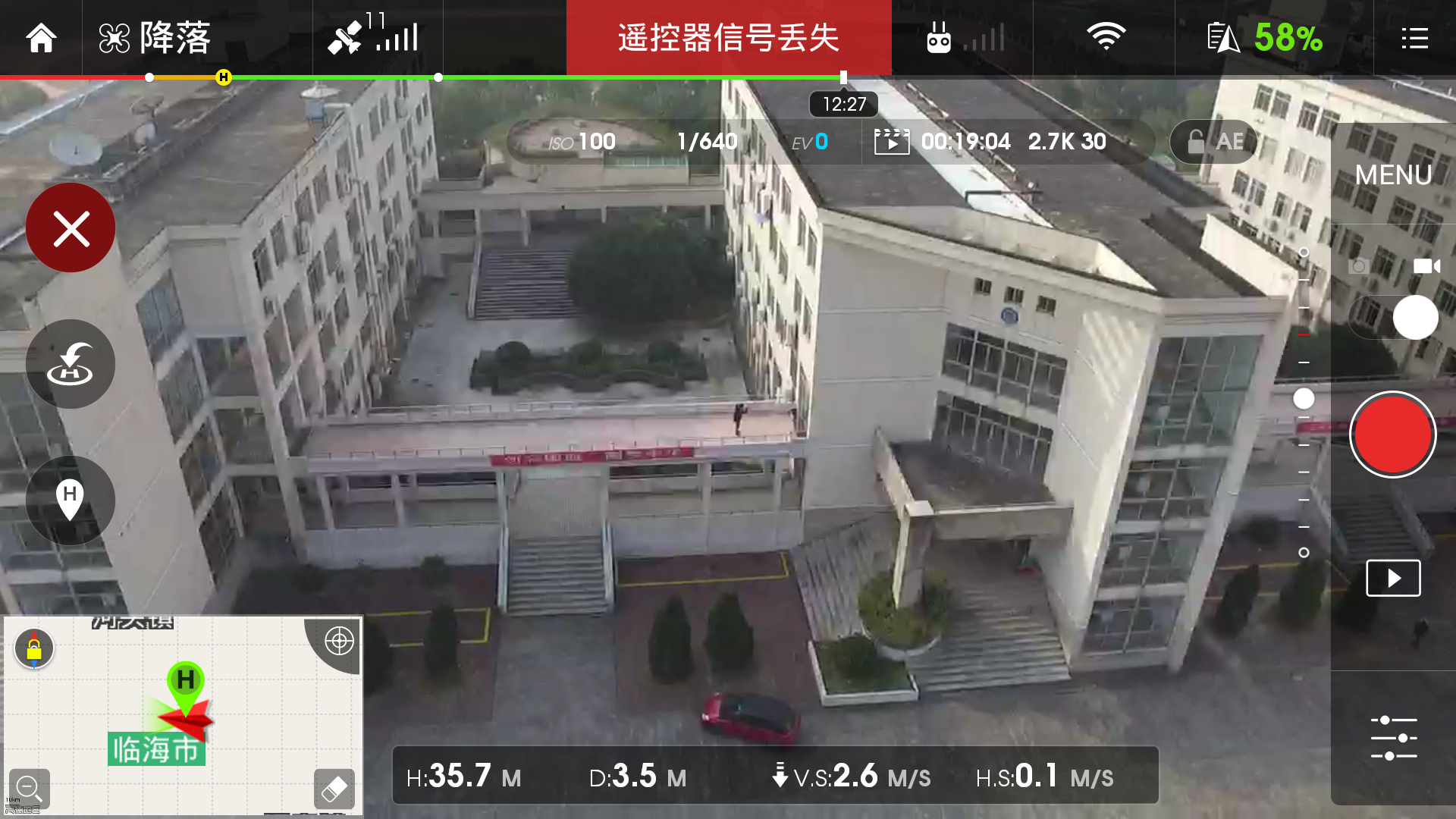 Screenshot_2015-12-31-14-31-30_dji.pilot.png