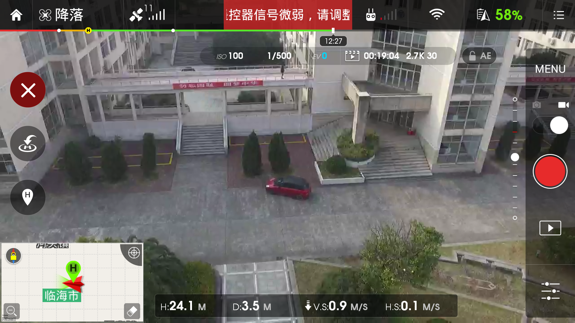 Screenshot_2015-12-31-14-31-37_dji.pilot.png