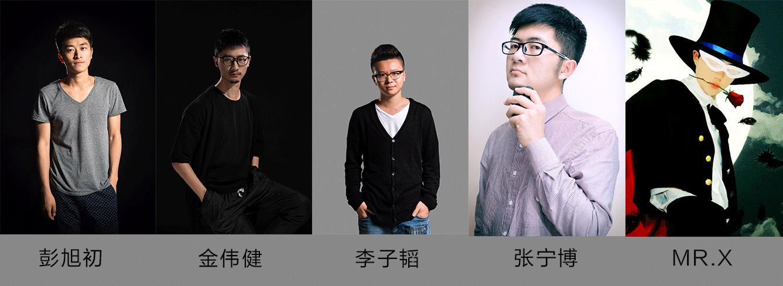 南京成员.png