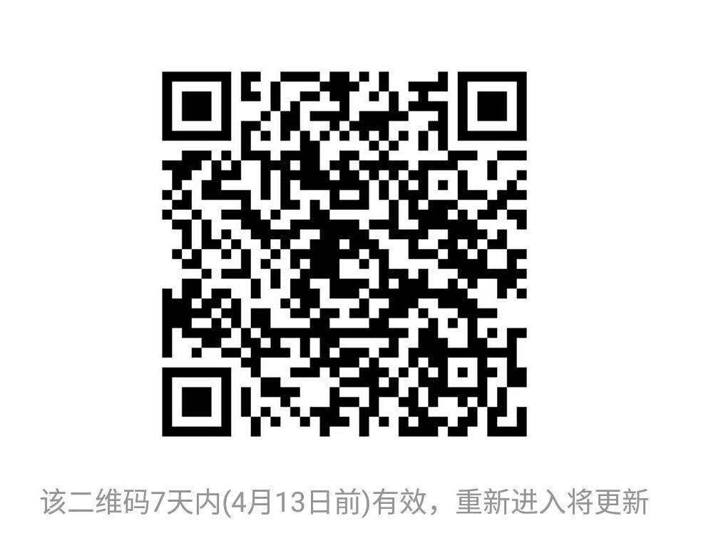 QQ图片20160406232345.jpg