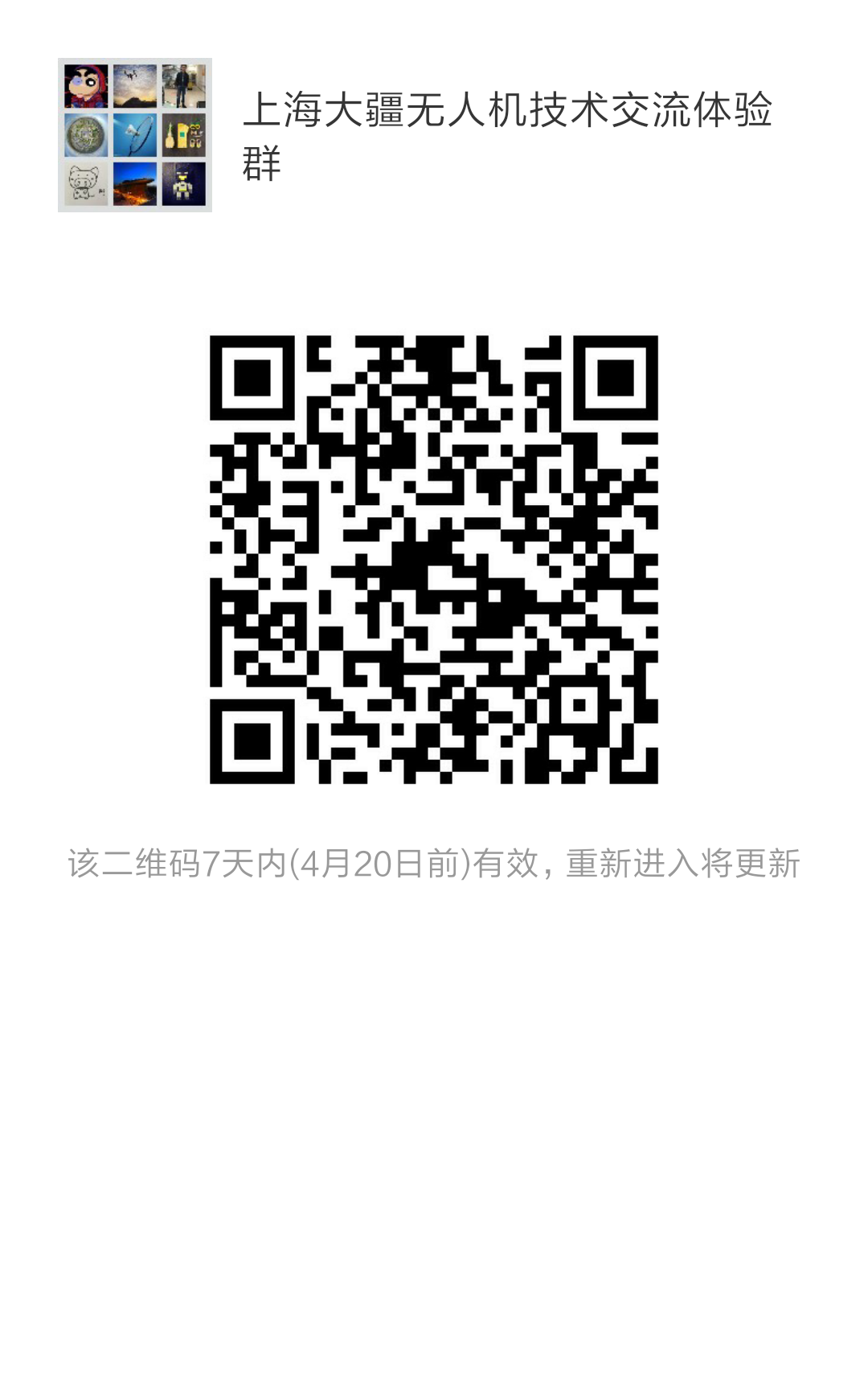 mmqrcode1460555373453.png