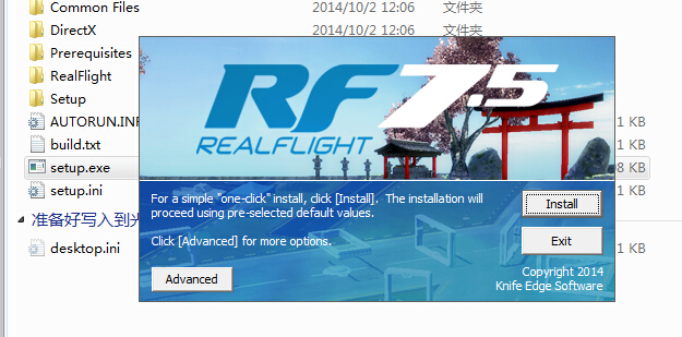 RF-Setup-3.jpg