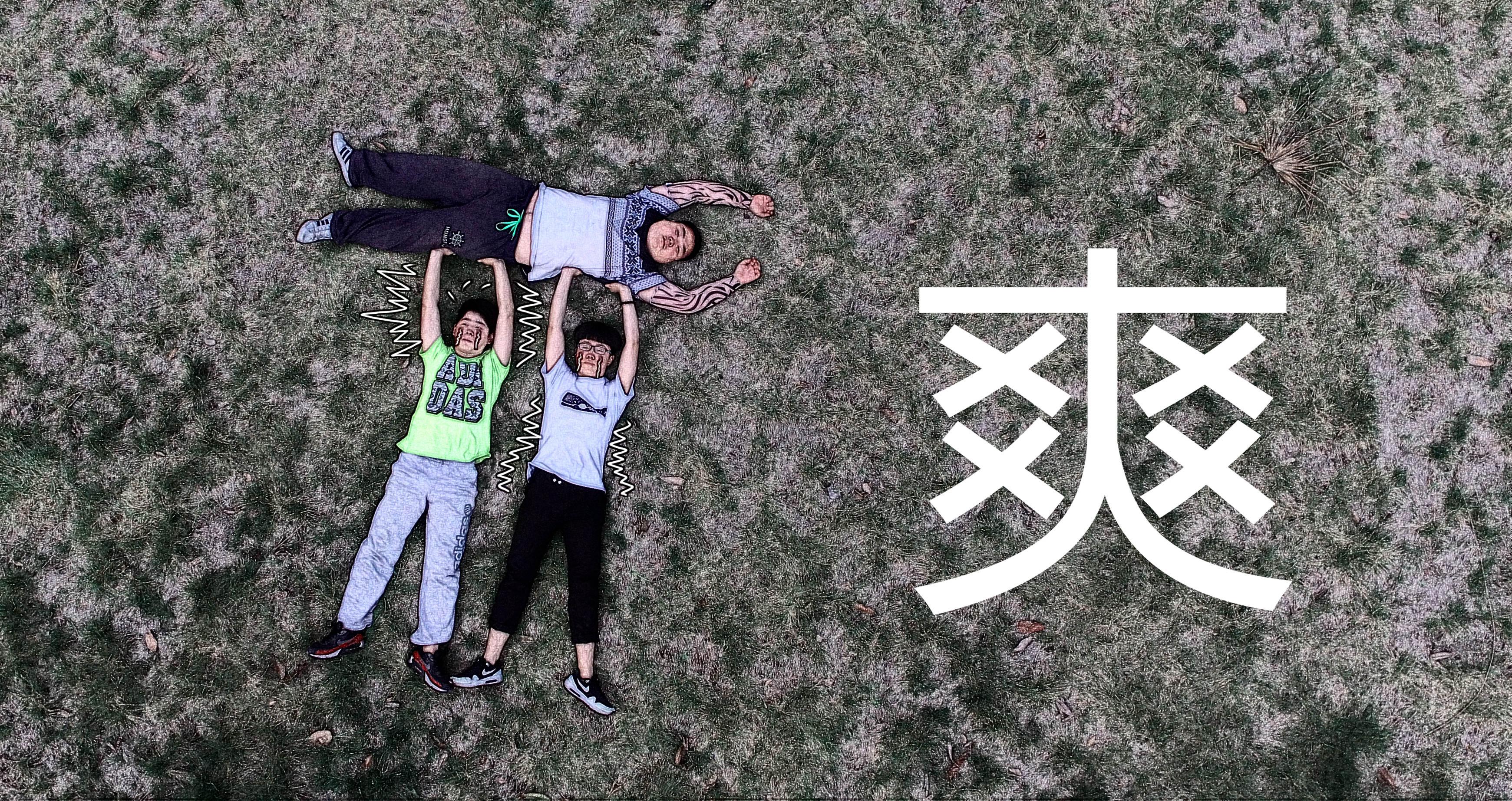 DJI_0382_副本_副本.jpg