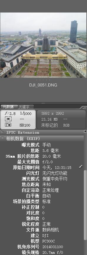 DJI_0051EXIF.jpg