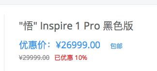 Snip20160502_3.png