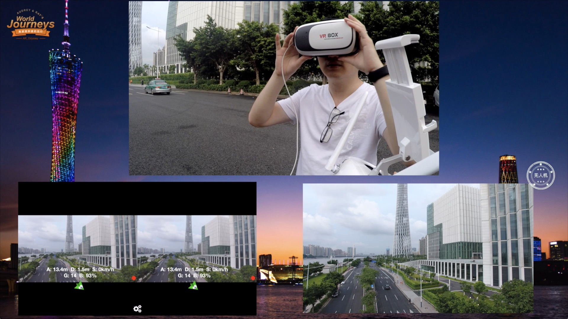 上:GoPro视角;左下:iPhone屏幕;右下:无人机视角
