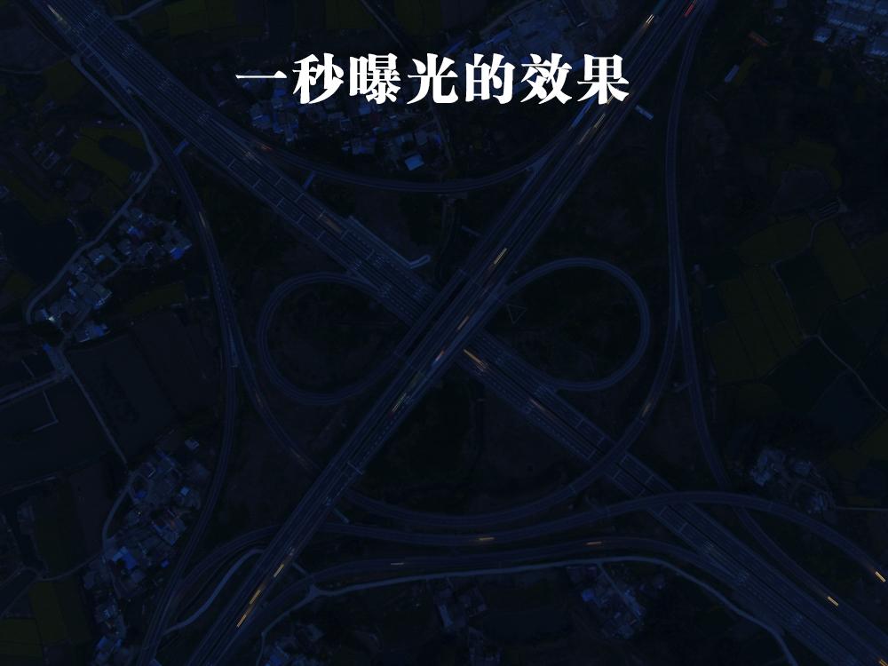 DJI_0214-2.jpg