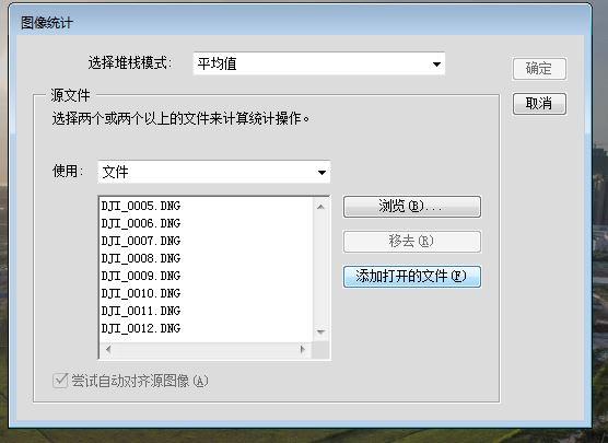 添加打开的文件.jpg