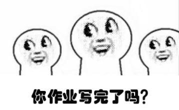 u=4049790176,263343642&fm=21&gp=0.jpg