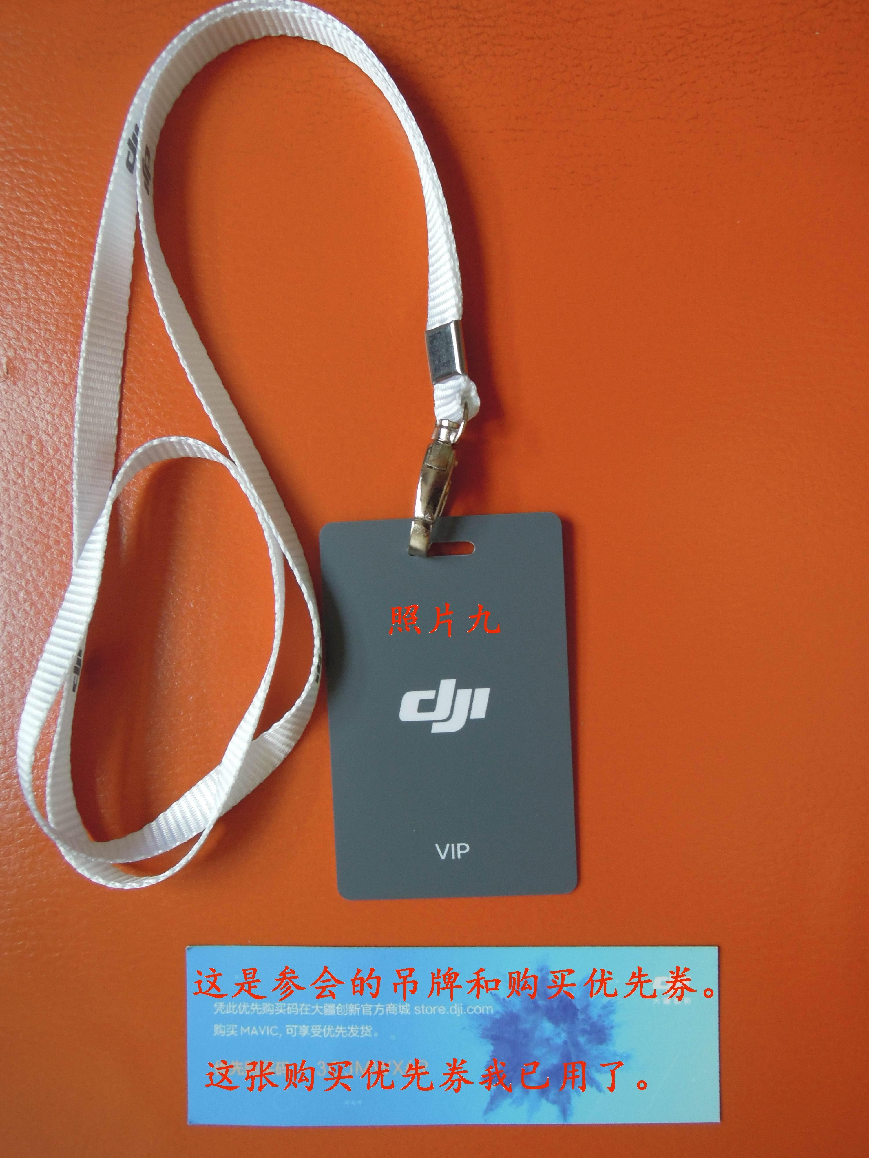 DSCN1316.JPG