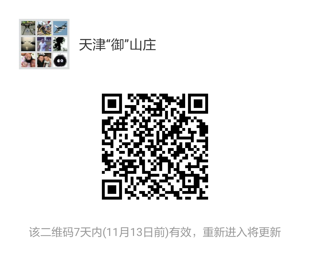mmqrcode1478445974007.png