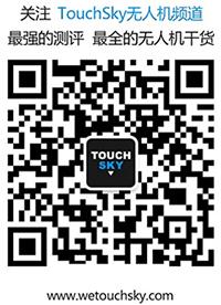 touch--.jpg