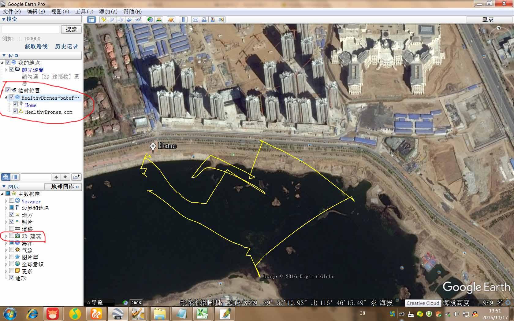 飞行记录详细数据-9.jpg