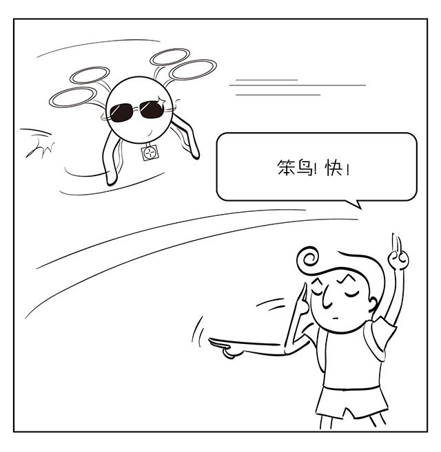 飞爷漫画故事06话定稿01_01_04.jpg
