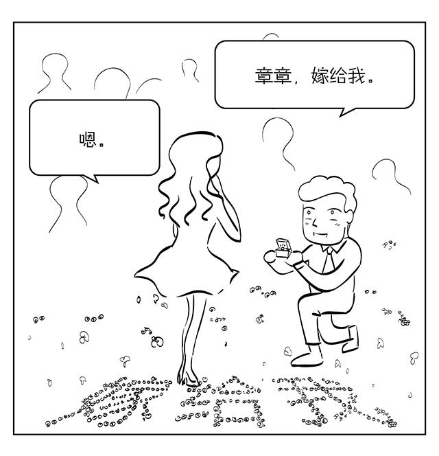 飞爷漫画故事06话定稿01_01_08.jpg