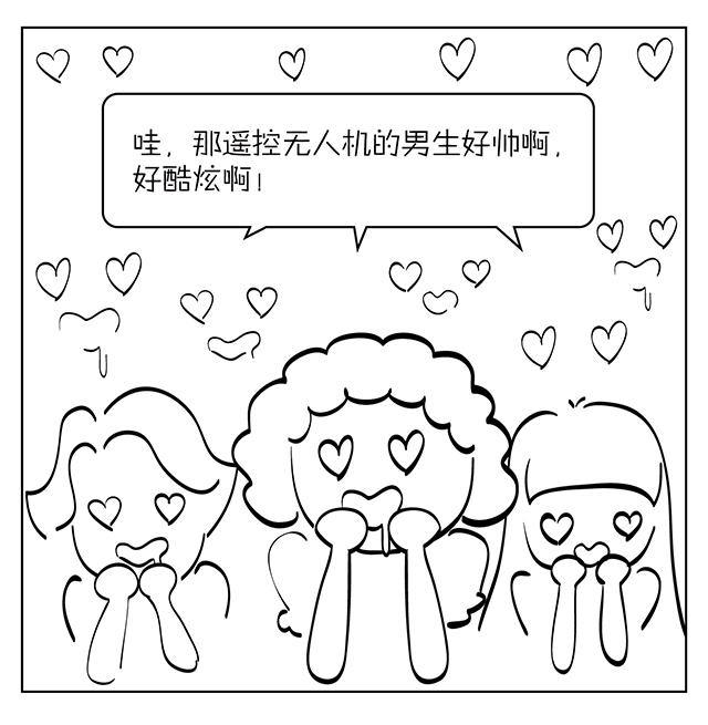 飞爷漫画故事06话定稿01_01_10.jpg