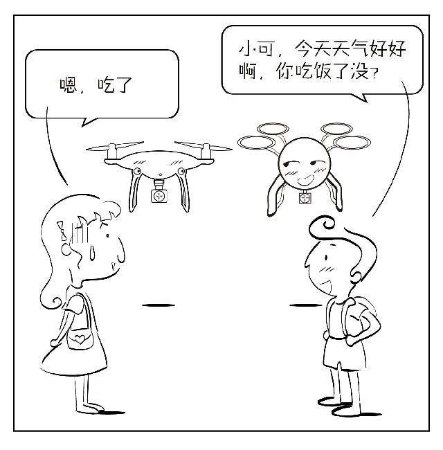 飞爷漫画故事07话定稿01_01.png