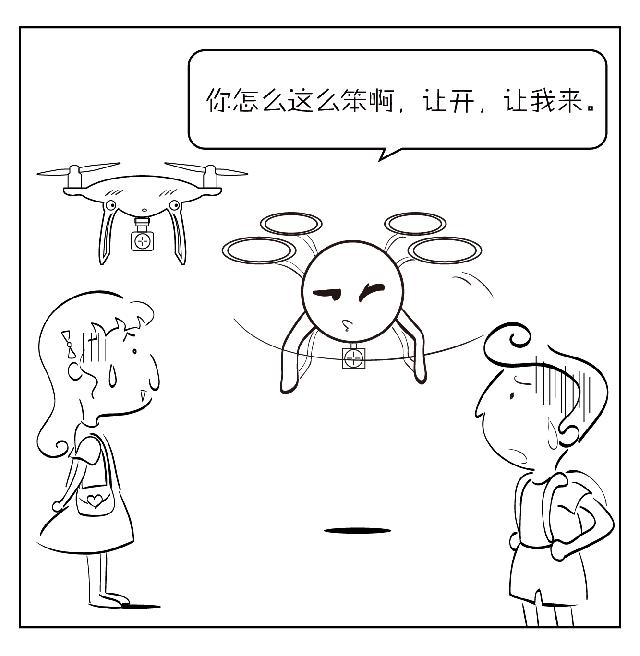 飞爷漫画故事07话定稿01_02.png