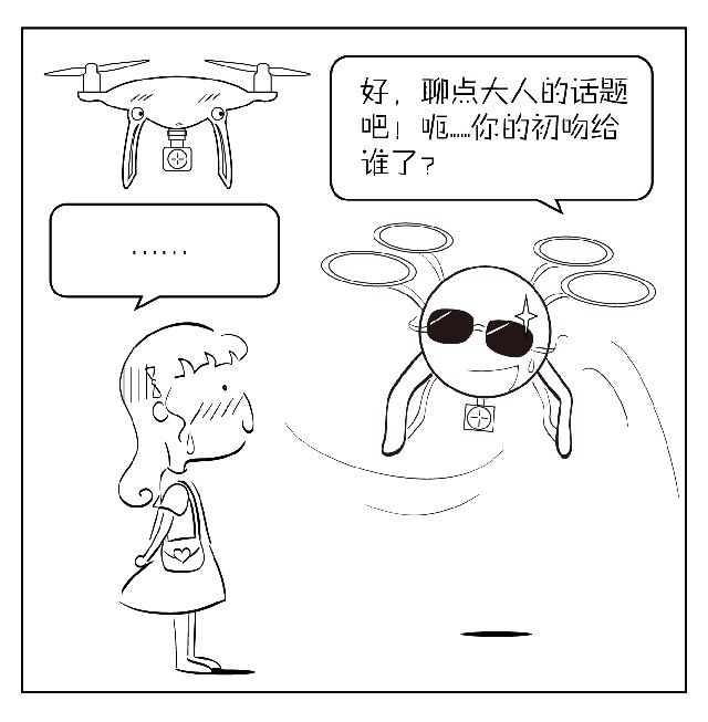 飞爷漫画故事07话定稿01_04.png