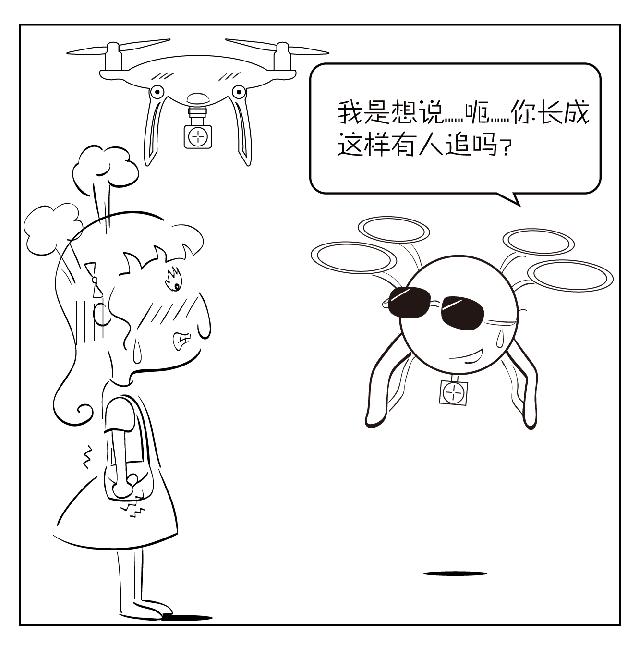 飞爷漫画故事07话定稿01_06.png