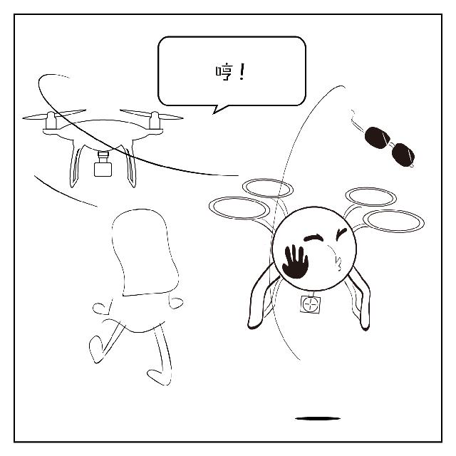 飞爷漫画故事07话定稿01_07.png