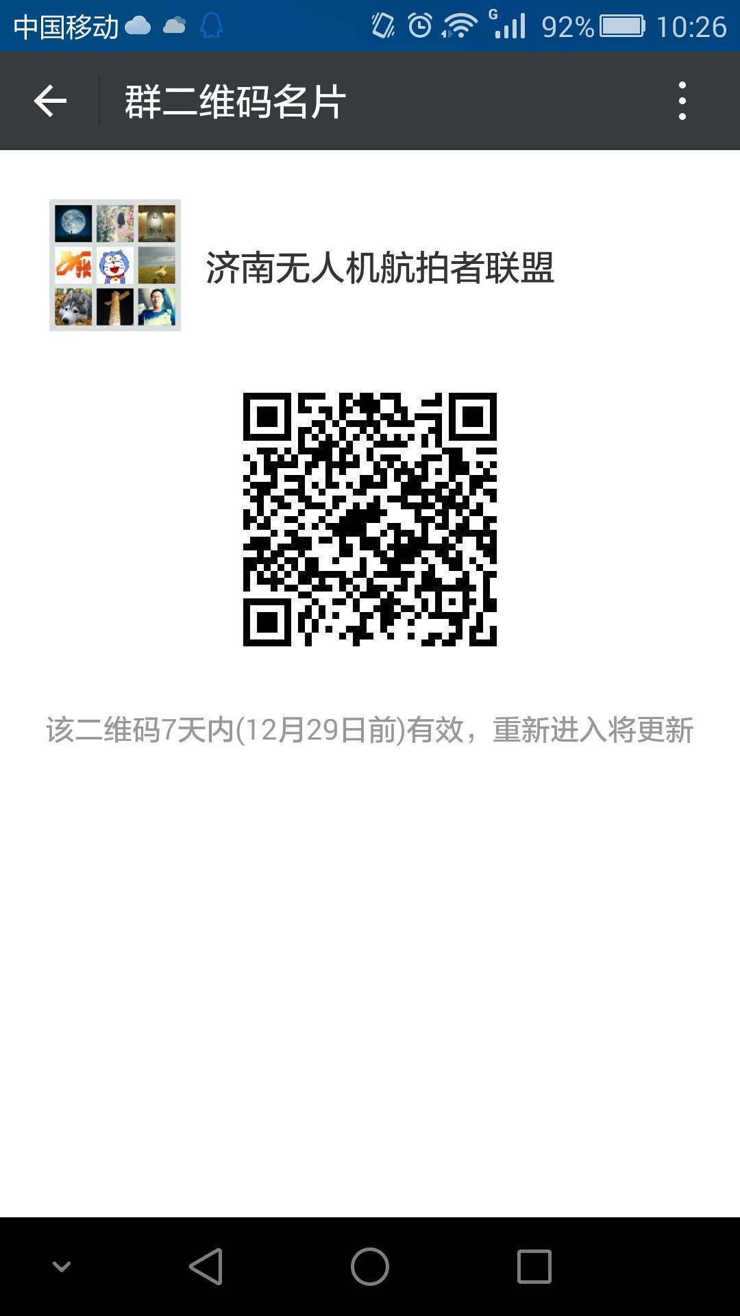 748096253943349997.jpg