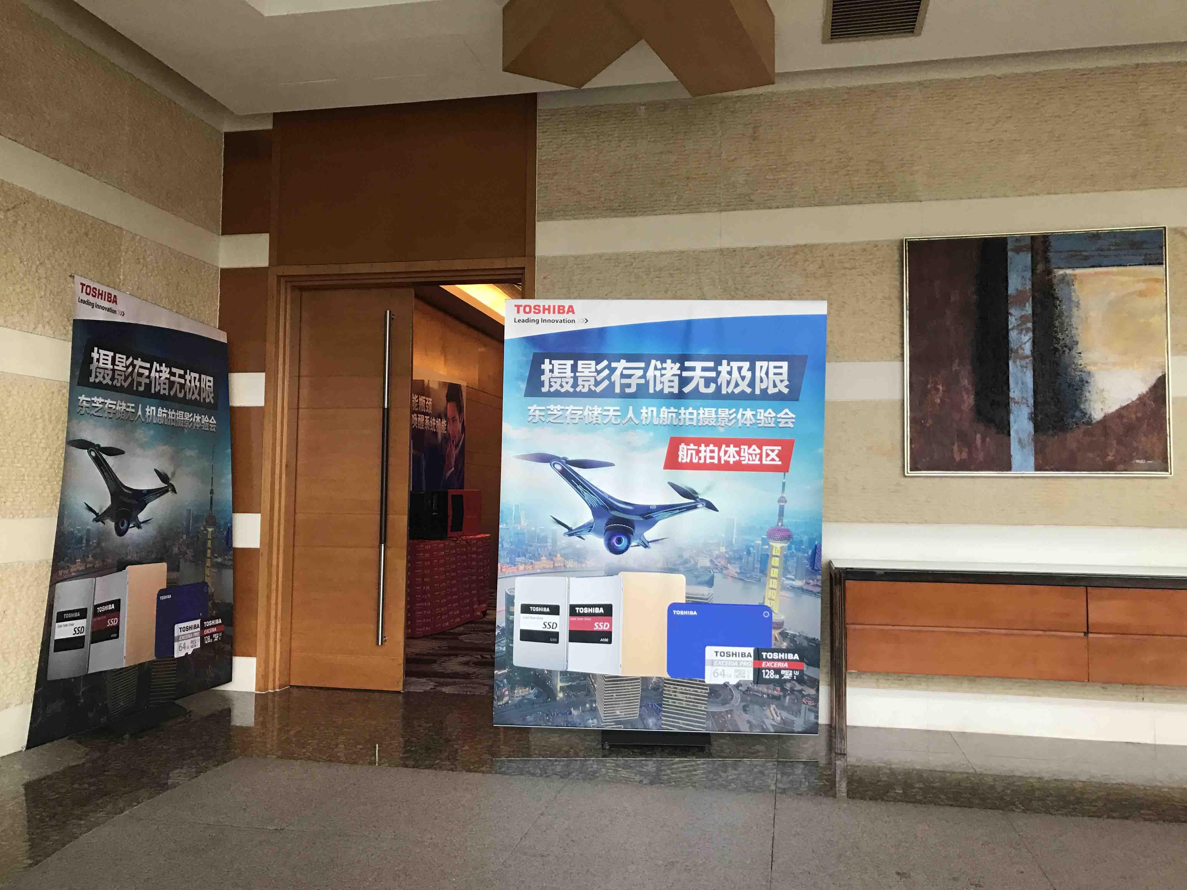 展厅门口摆放的广告牌