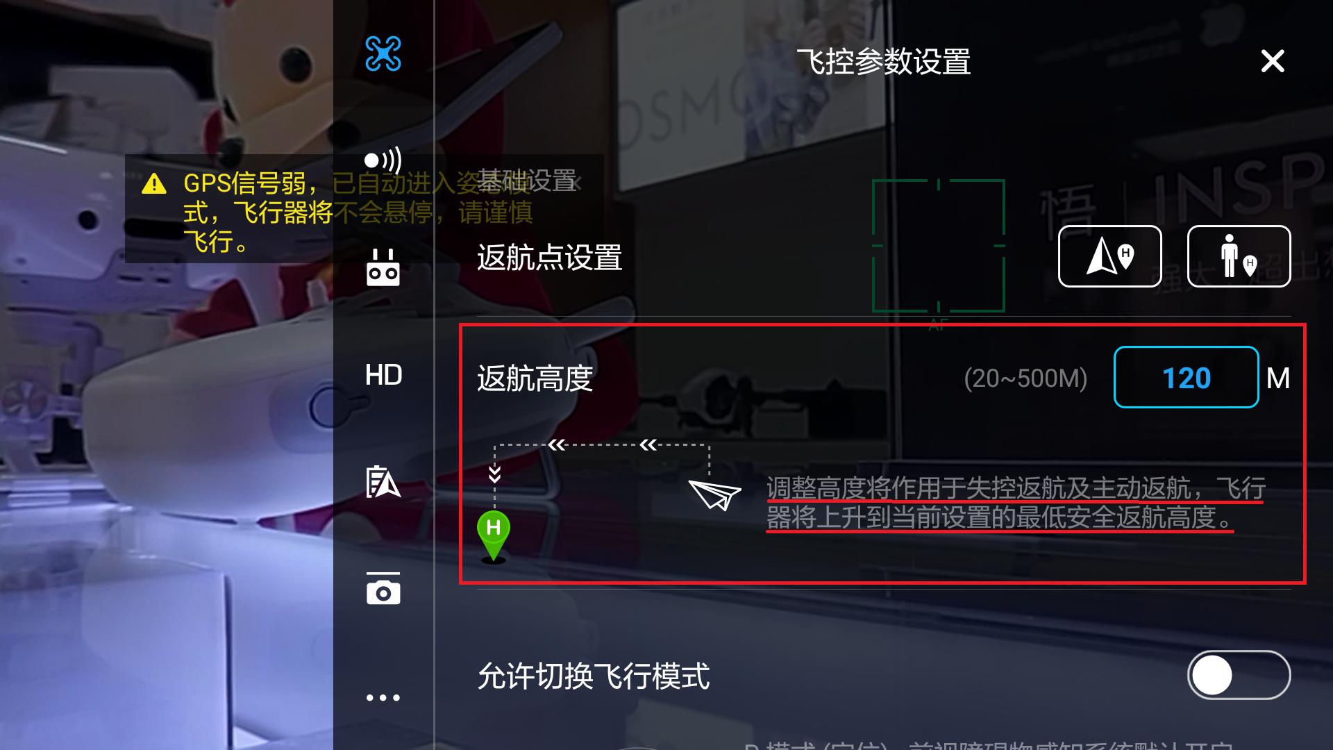 Screenshot_2017-01-22-14-24-18.png
