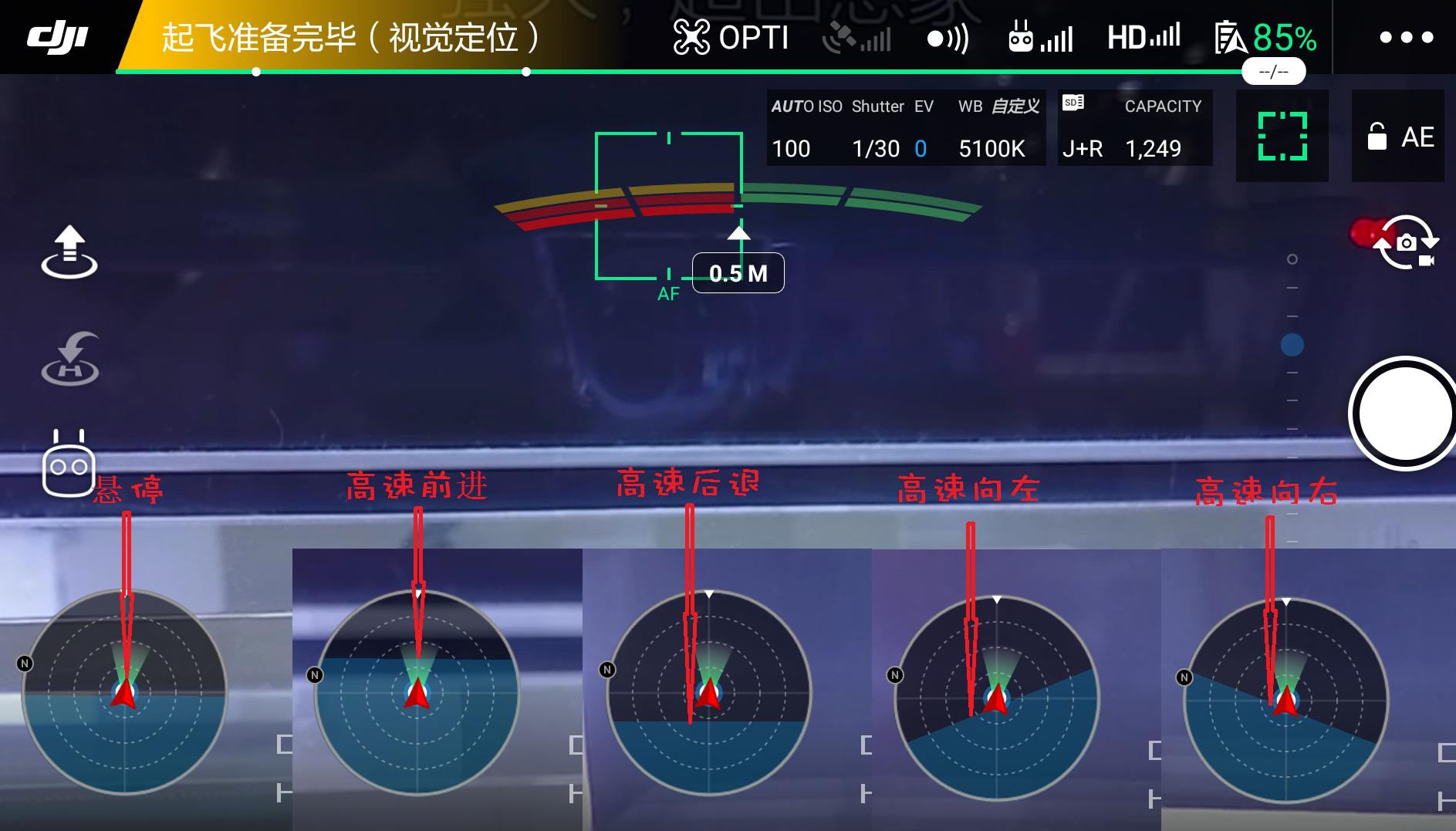 Screenshot_2017-01-22-14-27-59 - 副本.png