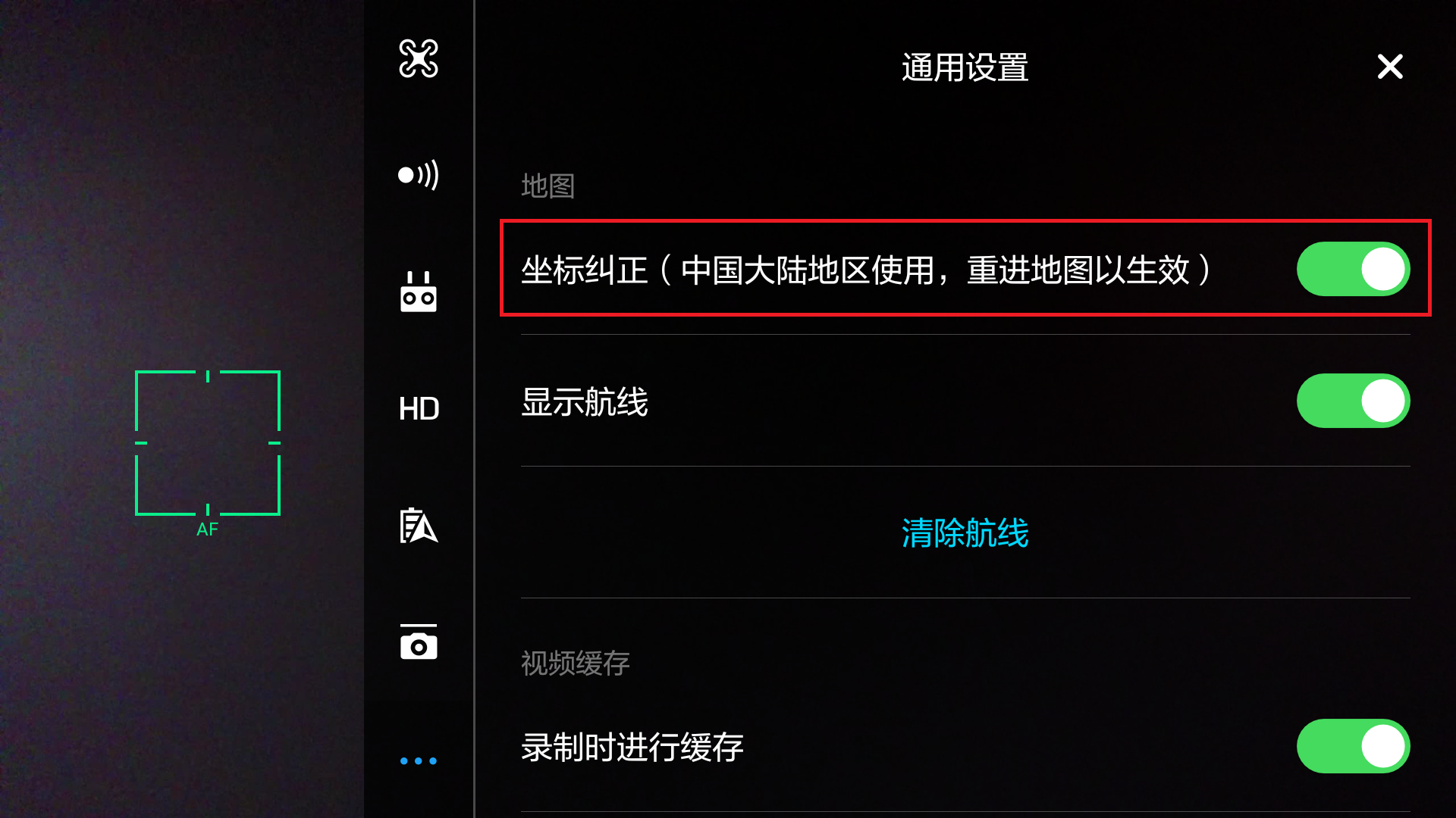 Screenshot_2017-01-24-10-49-04.png