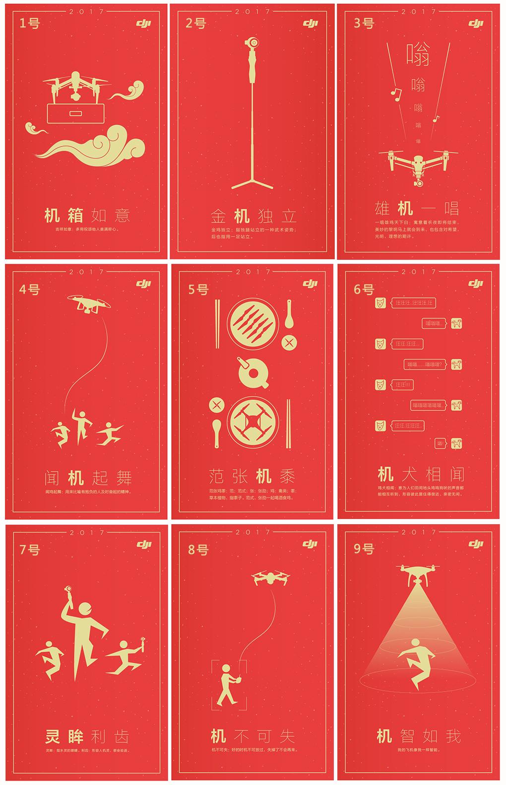 红包合集.jpg