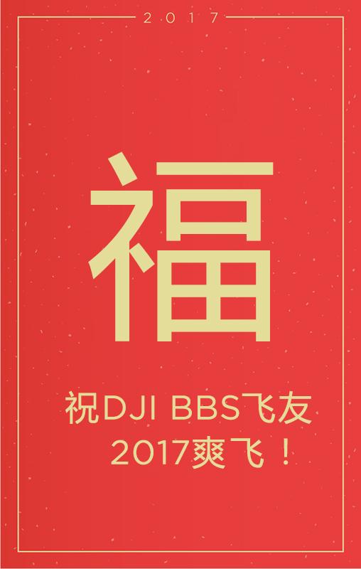 新年社交媒体福字.jpg