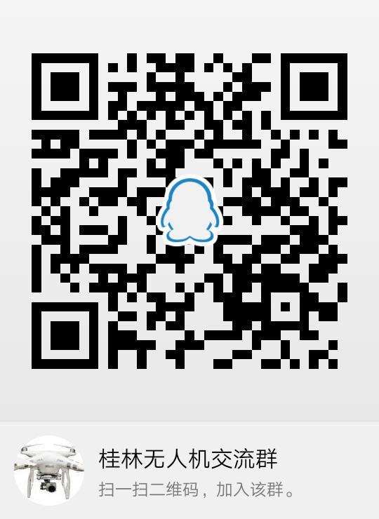 QQ群 260355849