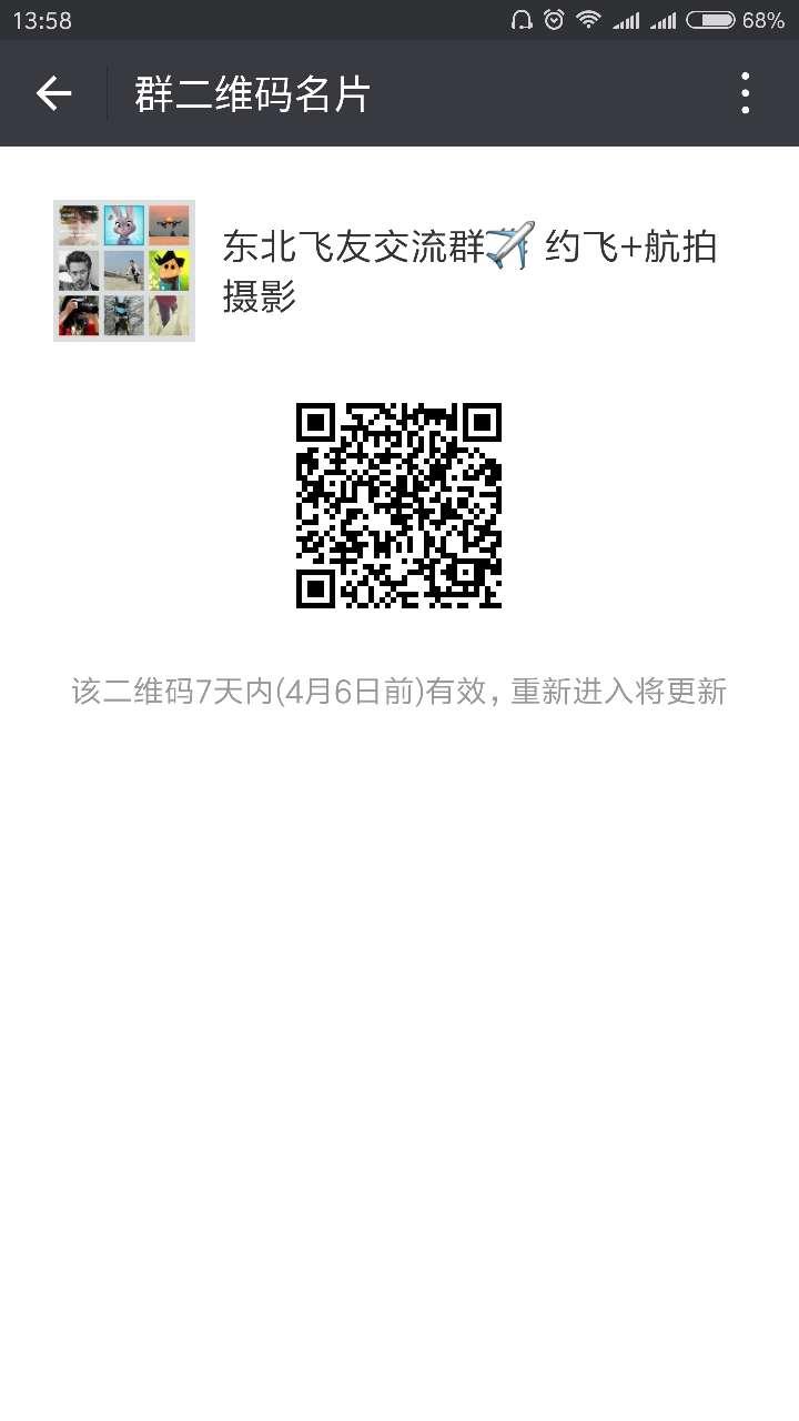 370352930916943857.jpg