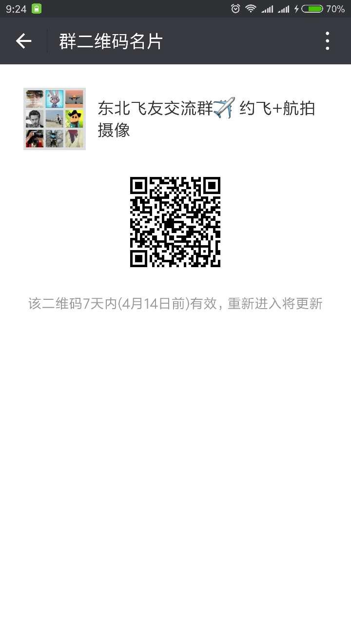 微信图片_20170407092856.jpg